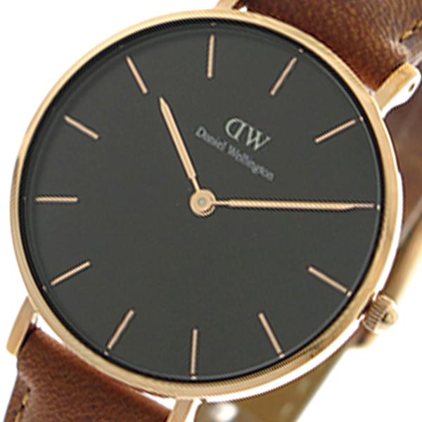 ダニエルウェリントン DANIEL WELLINGTON 腕時計 時計 レディース DW00100166 クォーツ ブラック ブラウン
