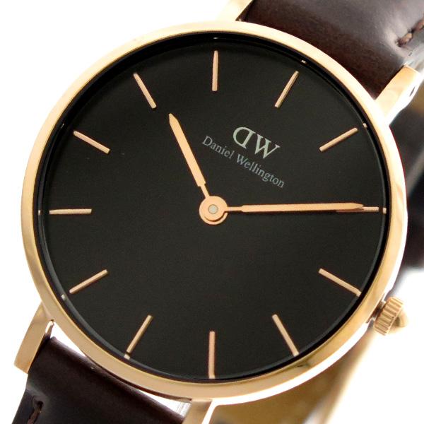 ダニエルウェリントン DANIEL WELLINGTON 腕時計 時計 レディース DW00100221 クォーツ ブラック ダークブラウン