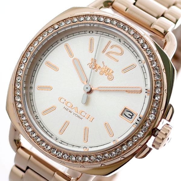 コーチ COACH 腕時計 時計 レディース 14502590 テイタム TATUM クォーツ シルバー ピンクゴールド