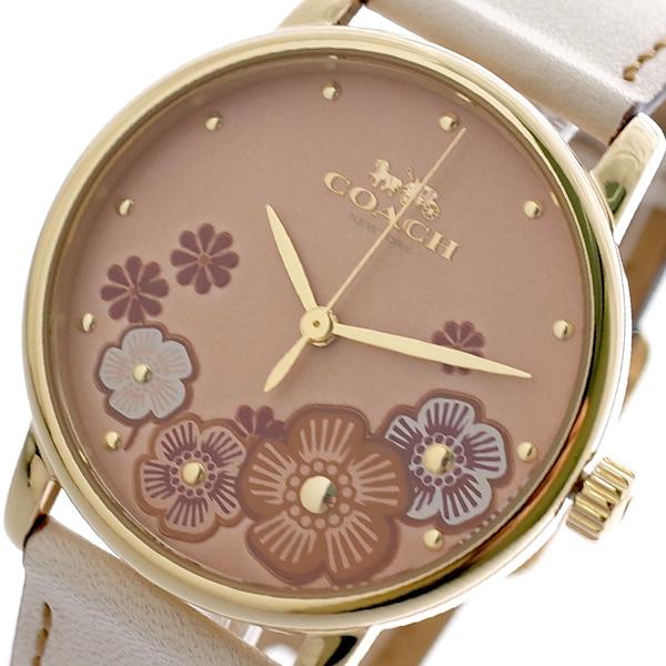 コーチ COACH 腕時計 時計 レディース 14503008 グランド GRAND クォーツ ピンクベージュ オフホワイト
