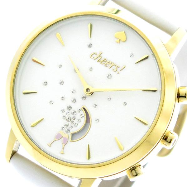 ケイトスペード KATE SPADE 腕時計 時計 レディース KST23104 ハイブリットスマートウォッチ クォーツ ホワイト