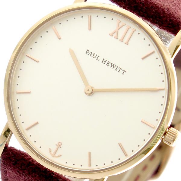 ポールヒューイット PAUL HEWITT 腕時計 時計 メンズ レディース PH-SA-R-SM-W-36S 9833508 セラーライン Sailor Line クォーツ オフホワイト ボルドー