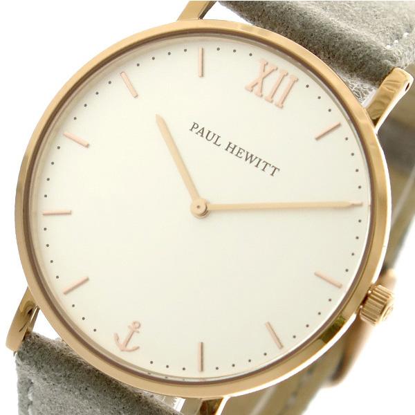 ポールヒューイット PAUL HEWITT 腕時計 時計 メンズ レディース PH-SA-R-ST-W-37S 9833509 セラーライン Sailor Line クォーツ オフホワイト グレー