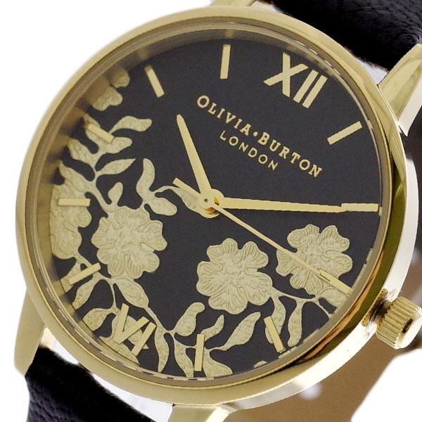 オリビアバートン OLIVIA BURTON 腕時計 レディース OB16MV60 クォーツ ブラック ブラック【送料無料】