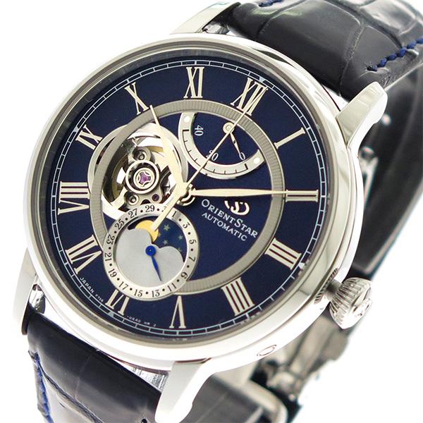 オリエントスター ORIENT STAR 腕時計 メンズ RK-AM0002L 自動巻き ネイビー 国内正規 ネイビー【送料無料】