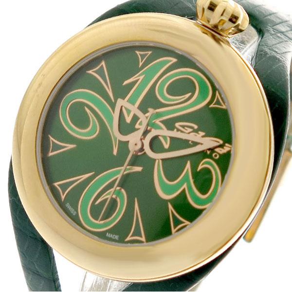 ガガミラノ GAGA MILANO 腕時計 メンズ レディース 6071.04 クォーツ グリーン グリーン【送料無料】
