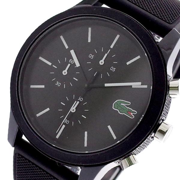 ラコステ LACOSTE 腕時計 メンズ レディース 2010972 クォーツ ブラック ブラック【送料無料】