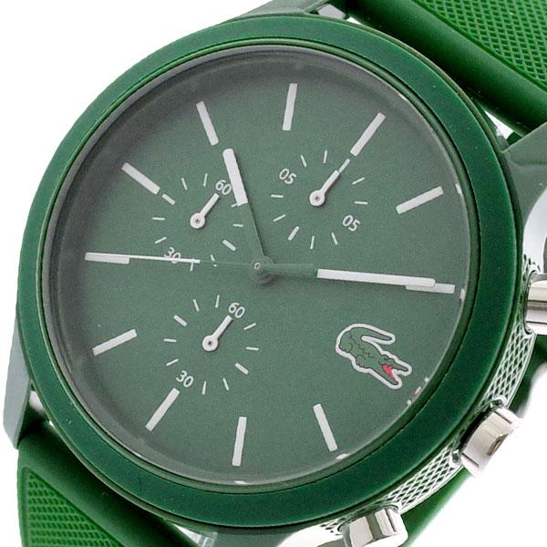 ラコステ LACOSTE 腕時計 メンズ レディース 2010973 クォーツ グリーン グリーン【送料無料】