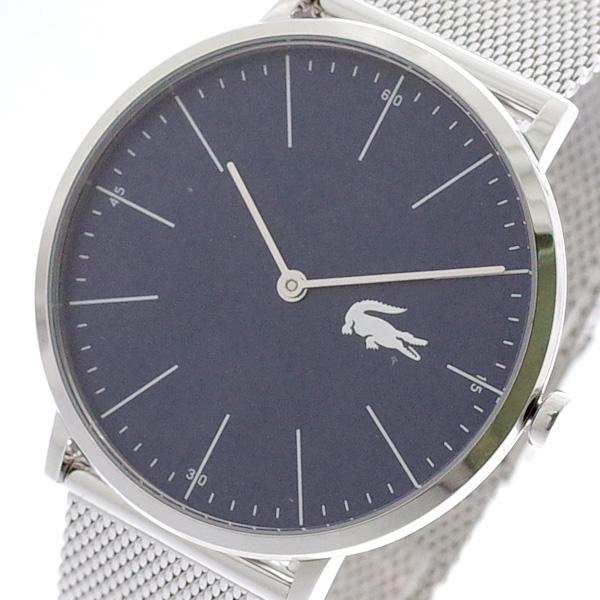ラコステ LACOSTE 腕時計 メンズ レディース 2010900 クォーツ ネイビー シルバー ネイビー【送料無料】