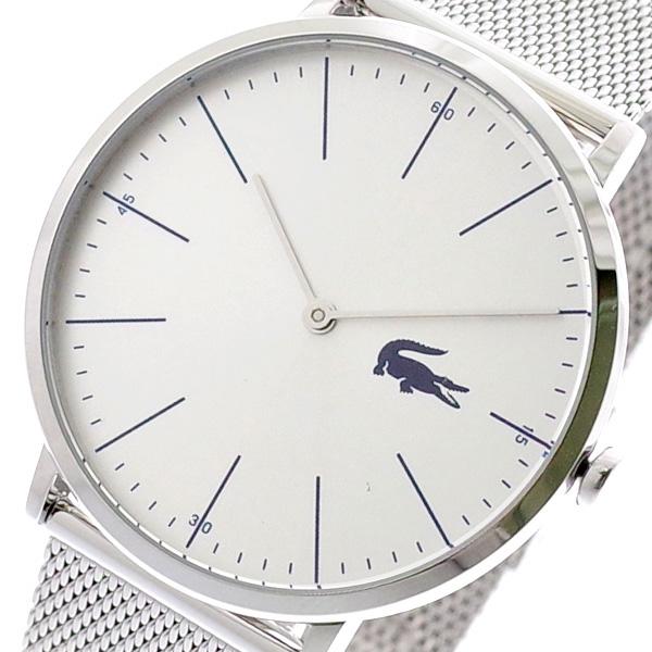 ラコステ LACOSTE 腕時計 メンズ レディース 2010901 クォーツ シルバー シルバー【送料無料】