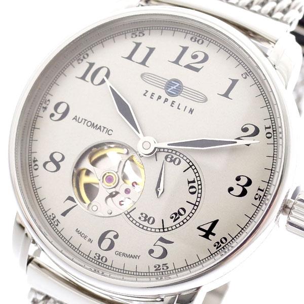 ツェッペリン ZEPPELIN 腕時計 メンズ 7666M-5 自動巻き シルバー シルバー【送料無料】【ポイント10倍】