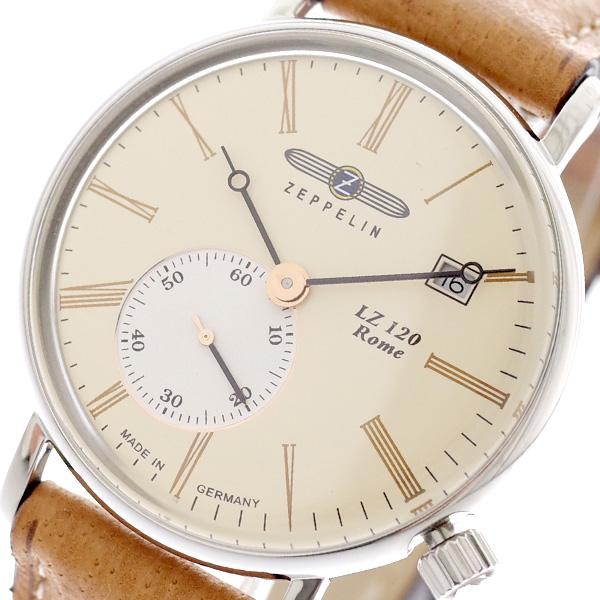 ツェッペリン ZEPPELIN 腕時計 レディース 7135-5 クォーツ クリーム ライトブラウン クリーム【送料無料】