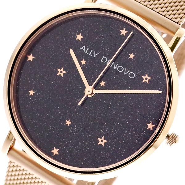 アリーデノヴォ ALLY DENOVO 腕時計 替えベルトセット レディース AF5017.4 STARRY NIGHT クォーツ ネイビー ローズゴールド ブラック ネイビー【送料無料】