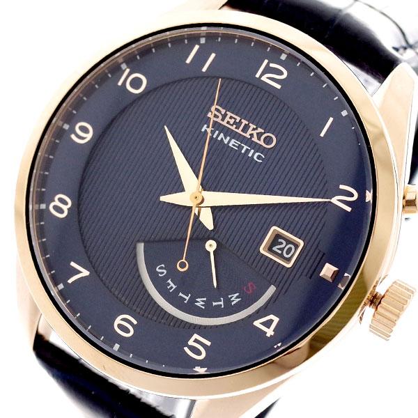 セイコー SEIKO 腕時計 メンズ SRN062P1 キネティック KINETIC 自動巻き ネイビー ダークネイビー ネイビー【送料無料】