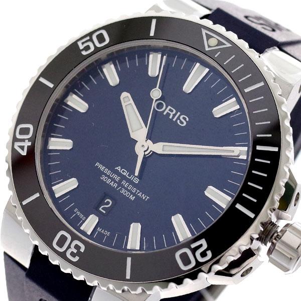 オリス ORIS 腕時計 メンズ 73377304135R AQUIS 自動巻き ネイビー ネイビー【送料無料】
