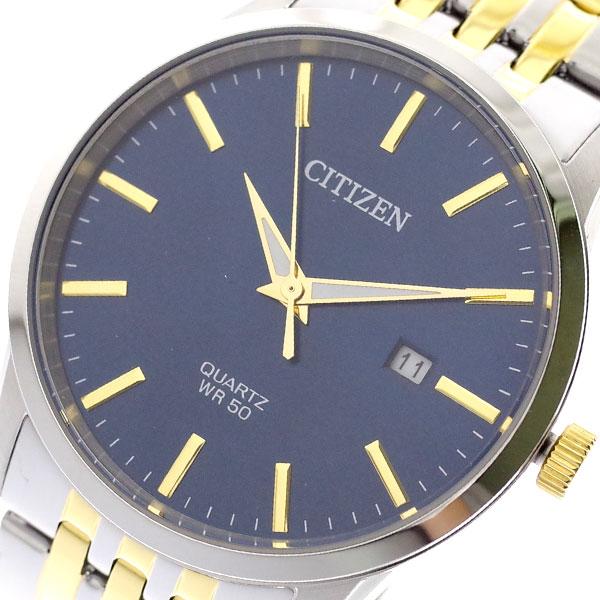 シチズン CITIZEN 腕時計 メンズ BI5006-81L クォーツ ブルー シルバー ブルー【送料無料】