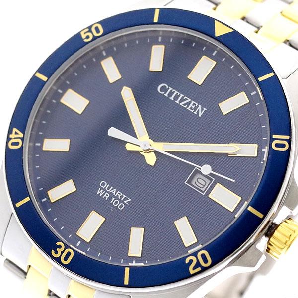 シチズン CITIZEN 腕時計 メンズ BI5054-53L クォーツ ネイビー シルバー ネイビー【送料無料】
