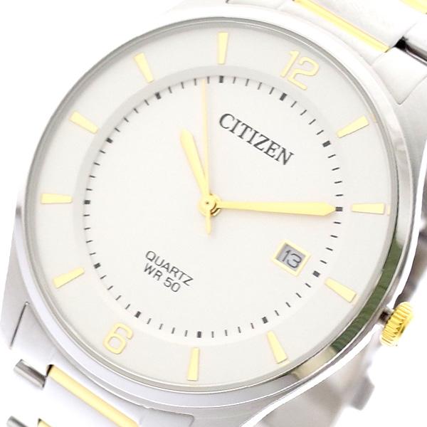 シチズン CITIZEN 腕時計 メンズ BD0048-80A クォーツ ホワイト シルバー ホワイト