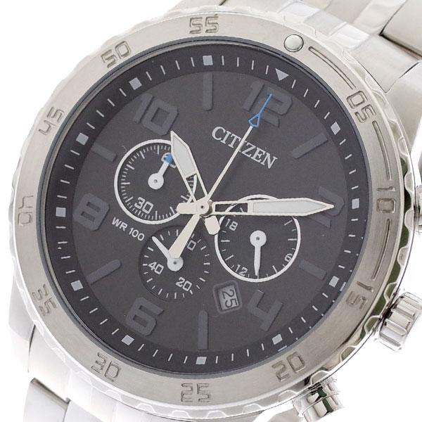 シチズン CITIZEN 腕時計 メンズ AN8130-53E クォーツ ブラック シルバー ブラック【送料無料】