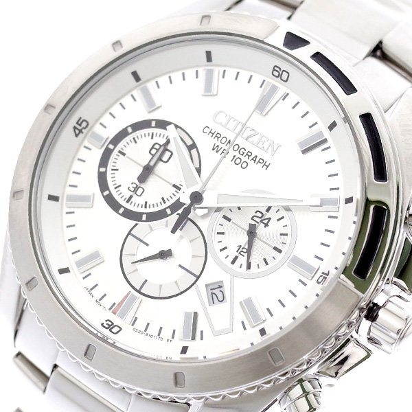 シチズン CITIZEN 腕時計 メンズ AN8010-55A クォーツ シルバー シルバー【送料無料】