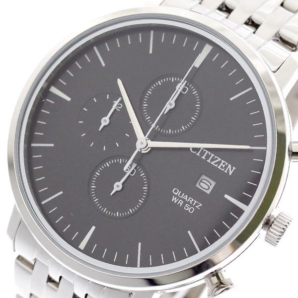 シチズン CITIZEN 腕時計 メンズ AN3610-55E クォーツ ブラック シルバー ブラック【送料無料】
