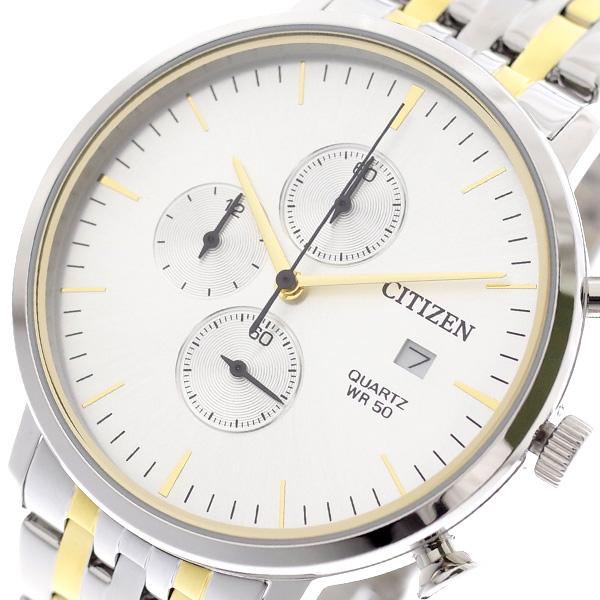 シチズン CITIZEN 腕時計 メンズ AN3614-54A クォーツ シルバー シルバー【送料無料】