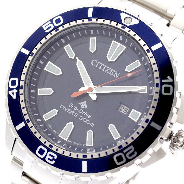 シチズン CITIZEN 腕時計 メンズ BN0191-80L クォーツ ダークネイビー シルバー ダークネイビー【送料無料】