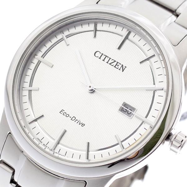シチズン CITIZEN 腕時計 メンズ AW1231-58A クォーツ シルバー シルバー【送料無料】