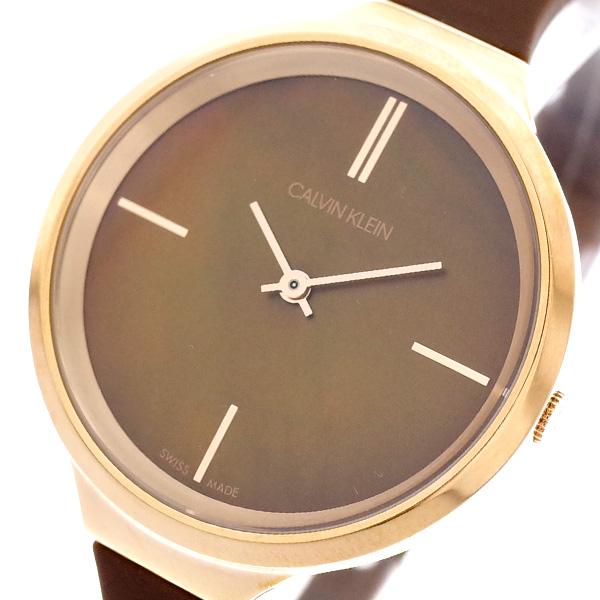 カルバンクライン CALVIN KLEIN 腕時計 レディース K4U236FK ライブリー LIVELY クォーツ ブラウンシェル ダークブラウン ブラウンシェル