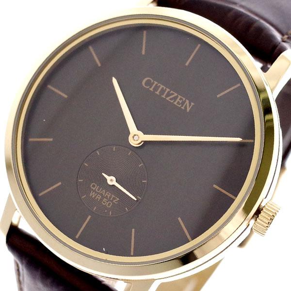 シチズン CITIZEN 腕時計 メンズ BE9173-07X クォーツ ダークブラウン ダークブラウン