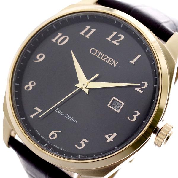 シチズン CITIZEN 腕時計 メンズ BM7323-11E クォーツ メタルブラック ダークブラウン メタルブラック【送料無料】