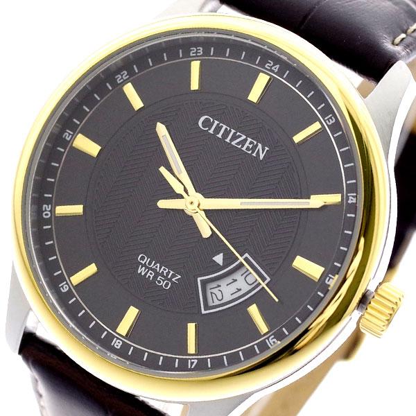 シチズン CITIZEN 腕時計 メンズ BI1054-12E クォーツ ブラック ダークブラウン ブラック