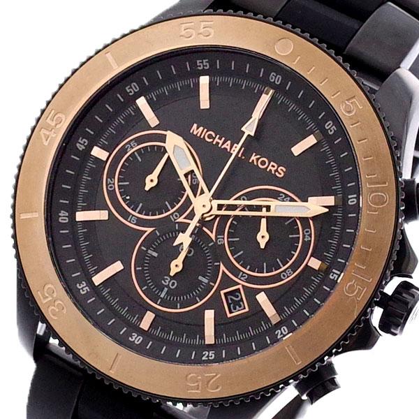 マイケルコース MICHAEL KORS 腕時計 メンズ MK8666 クォーツ ブラック【送料無料】