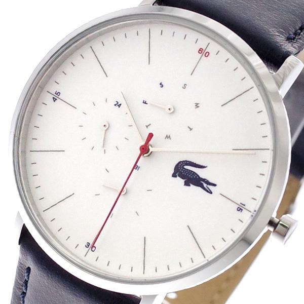 ラコステ LACOSTE 腕時計 メンズ 2010975 MOON クォーツ ホワイト ダークネイビー ダークネイビー【送料無料】