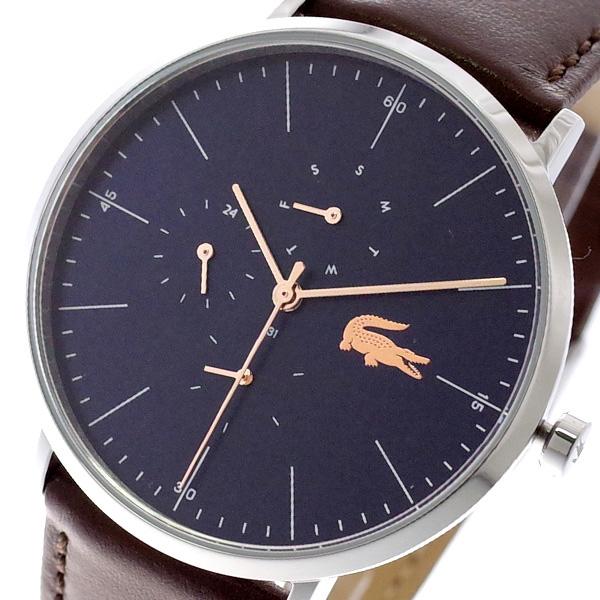 ラコステ LACOSTE 腕時計 メンズ 2010976 MOON クォーツ ネイビー ダークブラン ネイビー【送料無料】