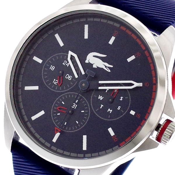 ラコステ LACOSTE 腕時計 メンズ 2010979 クォーツ ネイビー ネイビー【送料無料】
