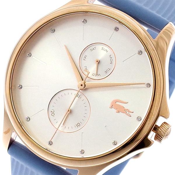 ラコステ LACOSTE 腕時計 レディース 2001024 KEA クォーツ シルバー ブルー ブルー【送料無料】
