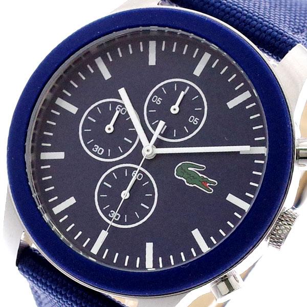 ラコステ LACOSTE 腕時計 メンズ 2010945 L.12.12 クォーツ ネイビー ネイビー【送料無料】