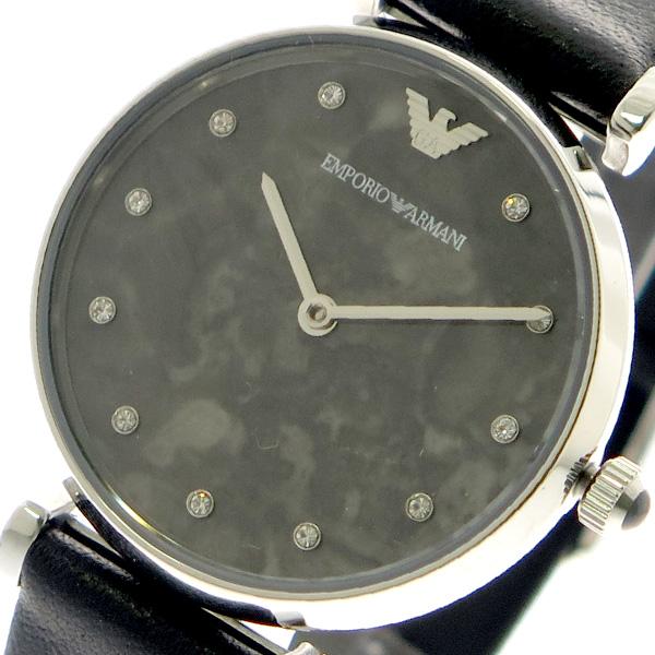 エンポリオアルマーニ EMPORIO ARMANI 腕時計 レディース AR11171 クォーツ ブラックマーブル ブラック ブラック【送料無料】
