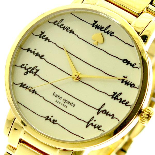 ケイトスペード KATE SPADE 腕時計 レディース KSW1060 クォーツ ホワイト ゴールド ゴールド【送料無料】