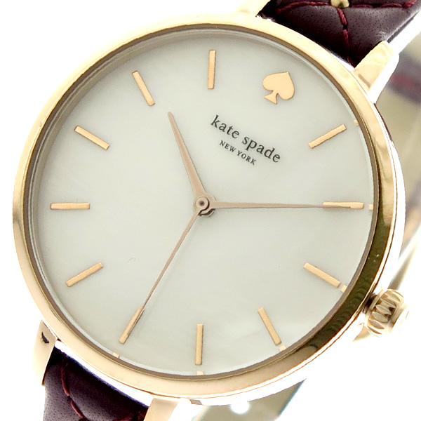ケイトスペード KATE SPADE 腕時計 レディース KSW1489 クォーツ ホワイト パープル ピンクゴールド【送料無料】