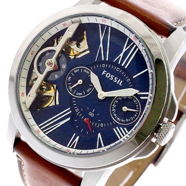フォッシル FOSSIL 腕時計 メンズ ME1161 自動巻き ネイビー ブラウン ネイビー【送料無料】