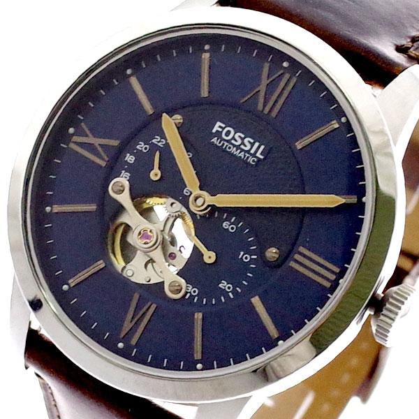 フォッシル FOSSIL 腕時計 メンズ ME3110 自動巻き ネイビー ブラウン ネイビー【送料無料】