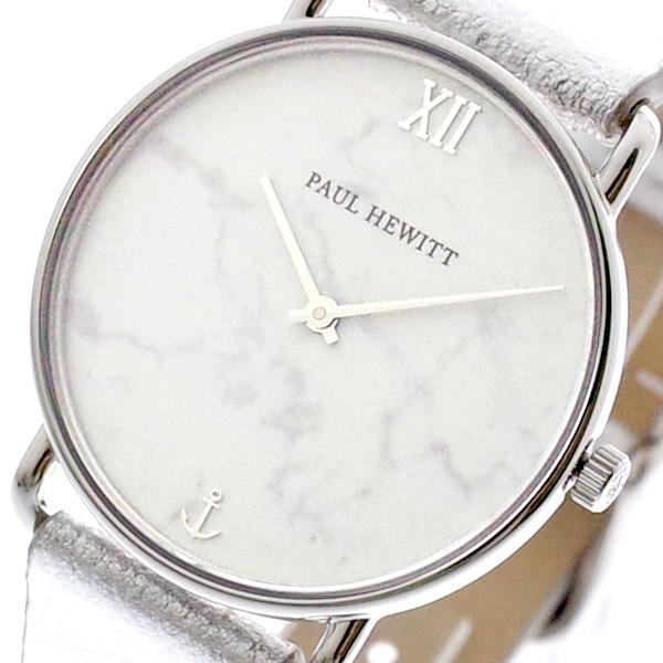 ポールヒューイット PAUL HEWITT 腕時計 レディース PH-M-S-M-28S 6453582 ミスオーシャンライン Miss Ocean Line クォーツ マーブル シルバー ホワイトマーブル【送料無料】