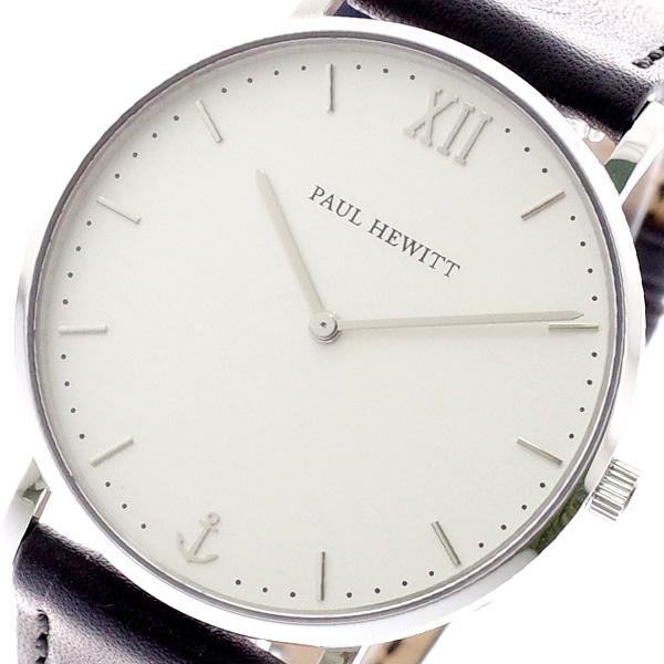 ポールヒューイット PAUL HEWITT 腕時計 メンズ レディース PH-SA-S-ST-W-2S 6451108 ミスオーシャンライン Miss Ocean Line クォーツ ホワイト ブラック ホワイト【送料無料】