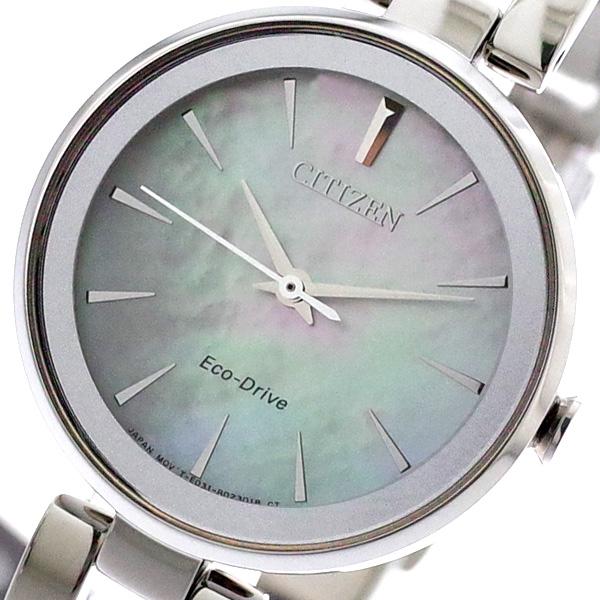 シチズン CITIZEN 腕時計 レディース EM0631-83D エコドライブ EcoDrive クォーツ シェル シルバー ホワイトシェル【送料無料】