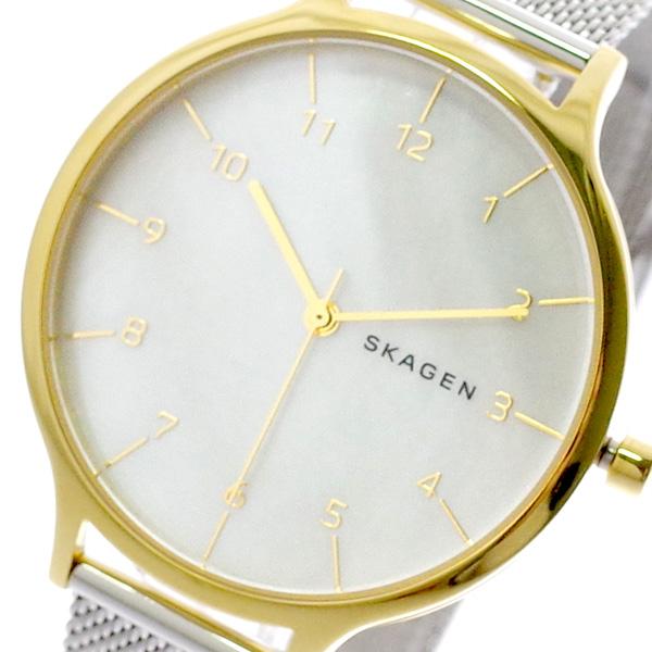 スカーゲン SKAGEN 腕時計 レディース SKW2702 ANITA クォーツ ホワイトシェル シルバー ホワイトシェル【送料無料】