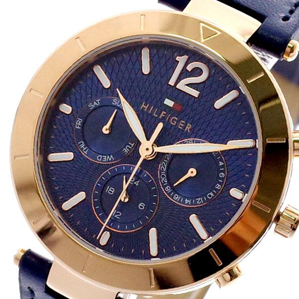 トミーヒルフィガー TOMMY HILFIGER 腕時計 レディース 1781881 クォーツ ネイビー ネイビー【送料無料】