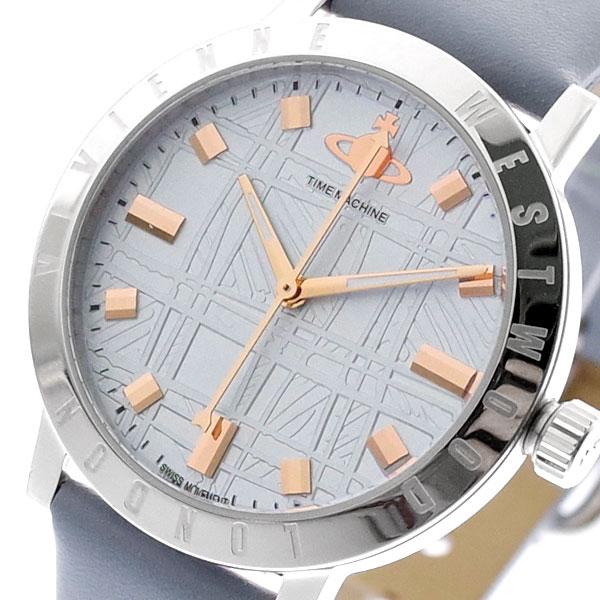 ヴィヴィアンウエストウッド VIVIENNE WESTWOOD 腕時計 レディース VV152BLBL クォーツ ブルー ブルー【送料無料】