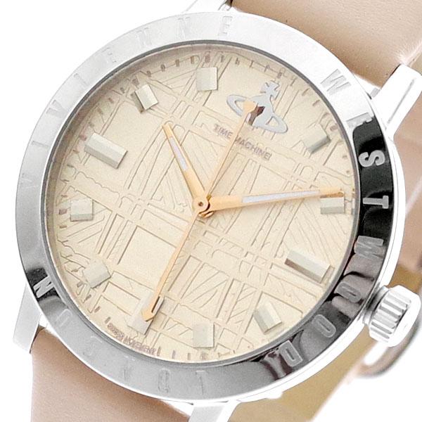 ヴィヴィアンウエストウッド VIVIENNE WESTWOOD 腕時計 レディース VV152LPKPK クォーツ ピンク ピンク【送料無料】